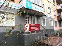 Стоматологическая клиника ООО «Вектор-М»