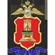 «Московский отдел полиции Управления МВД России»