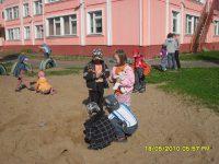 «Детский сад №151»