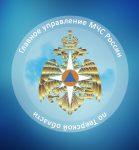 «Управление противопожарной службы защиты населения и территорий Тверской области»