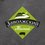 Фирменный магазин ЗАО «Заволжское»