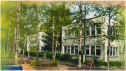 «Детский сад №97»