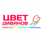 Салон мягкой мебели «Цвет Диванов» на Октябрьском проспекте